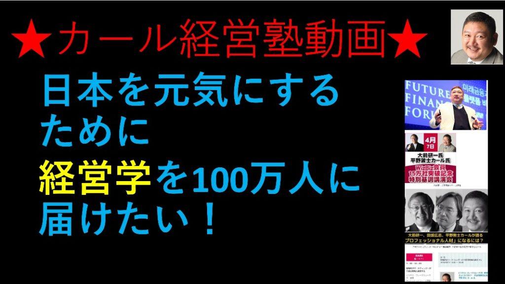 100万人